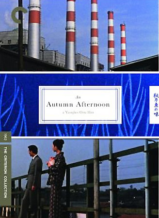 AUTUMN AFTERNOON BY OZU,YASUJIRO (DVD)